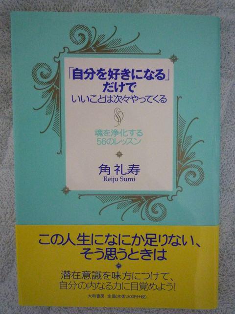P1030712_R.JPG